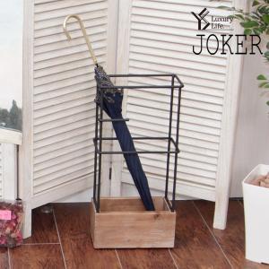 傘立て アンブレラスタンド 古杉材 アンティーク調 JOKER ジョーカーシリーズ 幅27cm ( 傘置き 傘スタンド おしゃれ 木製 アイアン 傘 かさたて )|interior-palette