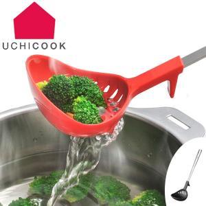 お玉 水切りおたま UCHICOOK ウチクック 日本製 ( 調理器具 おたま レードル )|interior-palette