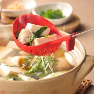 お玉 水切りおたま UCHICOOK ウチクック 日本製 ( 調理器具 おたま レードル )|interior-palette|06