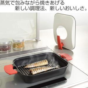 【週末限定クーポン】グリルパン スチームグリル メタルカバー UCHICOOK ウチクック 日本製 ( ガス火対応 フライパン 魚焼き器 蓋付き )|interior-palette|02