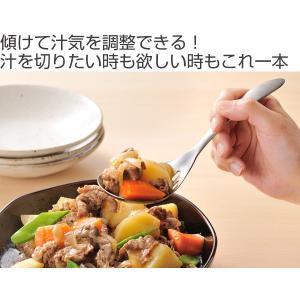 お玉 水切りスプーン leye レイエ ステンレス製 日本製 ( 穴あきレードル 食洗機対応 キッチンツール )|interior-palette|02