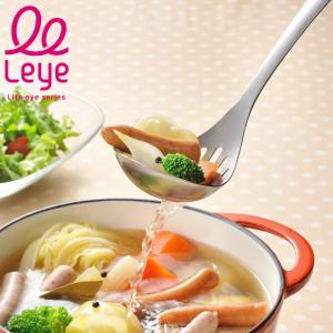 お玉 水切りレードル leye レイエ ステンレス製 日本製 ( 穴あきお玉 穴あきレードル 食洗機対応 )|interior-palette