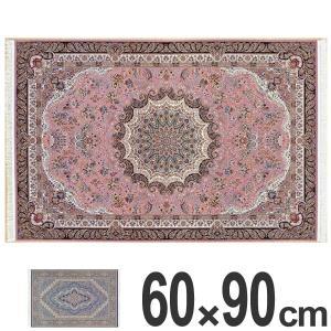 玄関マット カシャン 60×90cm ( 玄関 マット 室内 )|interior-palette