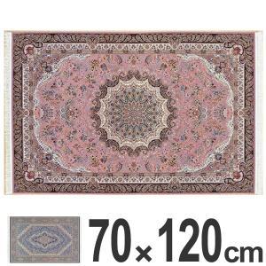 玄関マット カシャン 70×120cm ( 玄関 マット 室内 )|interior-palette