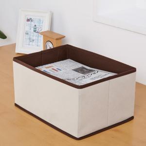 収納ボックス とりあえずの片付けBOX ( 収納箱 おもちゃ箱 収納 )