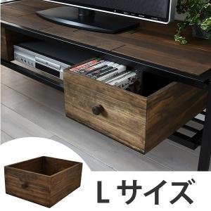 専用引出し 収納ボックス 天然木 GRANTシリーズ用 幅27cm Lサイズ GRANT ( 収納 箱 木製 引き出し ボックス おしゃれ オイル仕上げ )|interior-palette