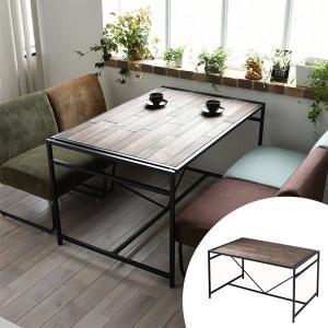 ダイニングテーブル ロータイプ 天然木 GRANT 幅120cm ( ダイニング テーブル 机 ダイニング用 低め オイル仕上げ )|interior-palette