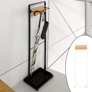 アンブレラハンガー ウェルク ( アンブレラスタンド 傘立て おしゃれ )|interior-palette