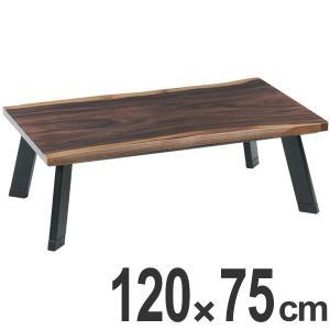 こたつ モンキーポット板目調天板 幅120cm ( 家具調こたつ 座卓 炬燵 )|interior-palette