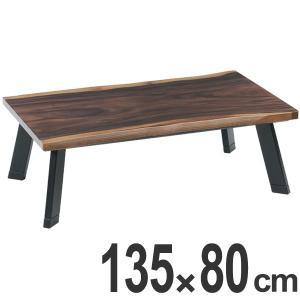 こたつ モンキーポット板目調天板 幅135cm ( 家具調こたつ 座卓 炬燵 )|interior-palette