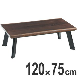 こたつ ウオールナット板目調天板 幅120cm ( 家具調こたつ 座卓 炬燵 )|interior-palette