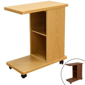 【週末限定クーポン】サイドワゴン 天然木 ( サイドテーブル カフェテーブル ナイトテーブル )|interior-palette