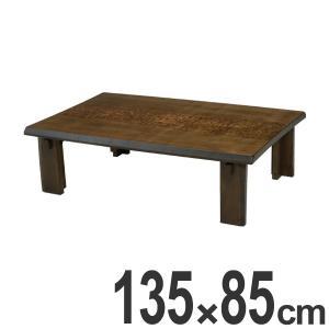 座卓 ソルト 幅135cm ( テーブル センターテーブル リビングテーブル )|interior-palette