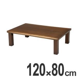 座卓 エスプリ折れ脚 幅120cm ( テーブル センターテーブル リビングテーブル )|interior-palette