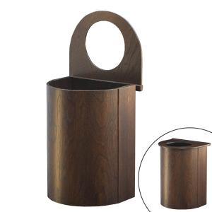 ゴミ箱 ダストボックス 曲げ木 幅23cm ( ごみ箱 ダストボックス 屑入れ くずかご )|interior-palette