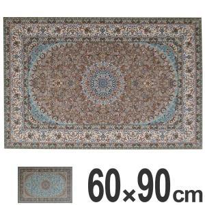 玄関マット 室内 ヘレケ 60×90cm ( エントランスマット マット 屋内 )|interior-palette