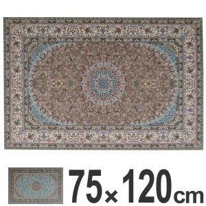玄関マット 室内 ヘレケ 75×120cm ( エントランスマット マット 屋内 )|interior-palette