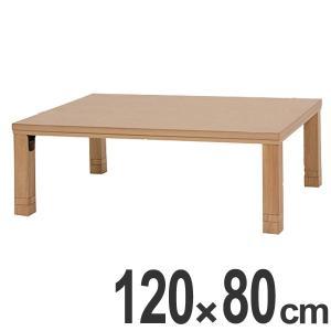 こたつ リビングコタツ 折れ脚 シャウラ120 ( 家具調こたつ 座卓 炬燵 )|interior-palette