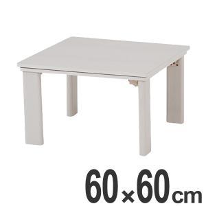 こたつ カジュアルコタツ 折脚 幅60cm ( 家具調こたつ 座卓 炬燵 )|interior-palette