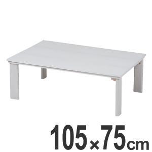 こたつ カジュアルコタツ 折脚 幅105cm ( 家具調こたつ 座卓 炬燵 ) interior-palette