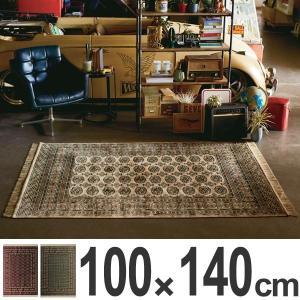 ラグ トリアノン 100×140cm ( ラグマット 絨毯 じゅうたん )|interior-palette