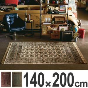 ラグ トリアノン 140×200cm ( ラグマット 絨毯 じゅうたん )|interior-palette