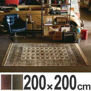ラグ トリアノン 200×200cm ( ラグマット 絨毯 じゅうたん )|interior-palette