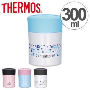 保温弁当箱 スープジャー サーモス thermos 真空断熱スープジャー 300ml JBJ-303 ( お弁当箱 保温 保冷 )|interior-palette