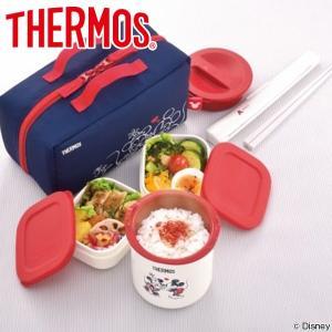 あたたかいご飯を魔法瓶ケースにいれて保温、傷みやすいおかずは常温のまま容器に入れて持ち運べるお弁当箱...