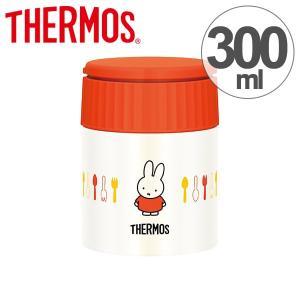 保温弁当箱 スープジャー サーモス thermos 真空断熱スープジャー ミッフィー 300ml JBQ-300B ( お弁当箱 保温 保冷  )|interior-palette
