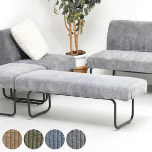 ベンチソファー NOVEMBER  ( ソファ ソファー フロアソファ フロアソファー 二人掛けソファ 2Pソファ ベンチタイプ )|interior-palette