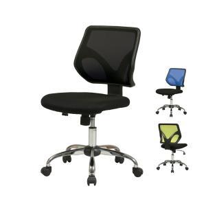 オフィスチェア メッシュバックチェアー ( チェア オフィス用 イス 椅子 チェアー オフィス パソコンチェア )|interior-palette