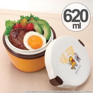 保温弁当箱 カフェスタイルランチ カフェ丼ランチ 620ml くまのプーさん ( ランチボックス 弁当箱 食洗機対応 )|interior-palette