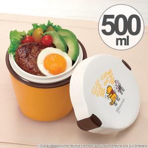 保温弁当箱 カフェスタイルランチ カフェ丼ランチ 500ml くまのプーさん ( ランチボックス 弁当箱 食洗機対応 )|interior-palette