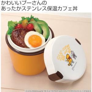 保温弁当箱 カフェスタイルランチ カフェ丼ランチ 500ml くまのプーさん ( ランチボックス 弁当箱 食洗機対応 )|interior-palette|02