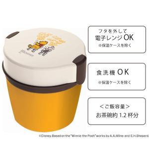 保温弁当箱 カフェスタイルランチ カフェ丼ランチ 500ml くまのプーさん ( ランチボックス 弁当箱 食洗機対応 )|interior-palette|03