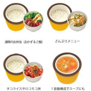 保温弁当箱 カフェスタイルランチ カフェ丼ランチ 500ml くまのプーさん ( ランチボックス 弁当箱 食洗機対応 )|interior-palette|04