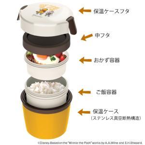 保温弁当箱 カフェスタイルランチ カフェ丼ランチ 500ml くまのプーさん ( ランチボックス 弁当箱 食洗機対応 )|interior-palette|05