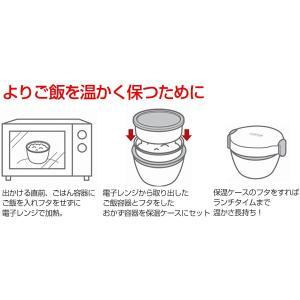 保温弁当箱 カフェスタイルランチ カフェ丼ランチ 500ml くまのプーさん ( ランチボックス 弁当箱 食洗機対応 )|interior-palette|06