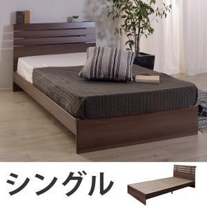 ベッド シングルベッド すのこ状 ( ベッドフレーム シングル すのこ )|interior-palette