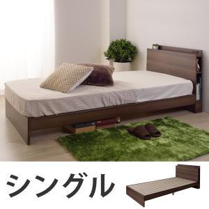 ベッド シングルベッド 収納付きヘッドボード ( ベッドフレーム シングル 収納 )|interior-palette