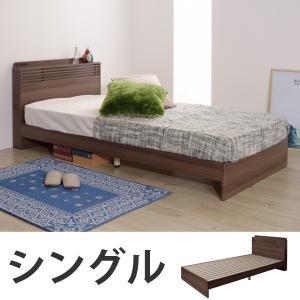 ベッド シングルベッド LED照明付き ( ベッドフレーム シングル 照明 )|interior-palette