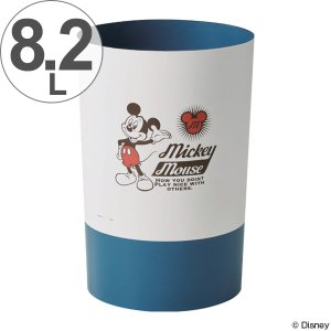 ミッキー&ミニーの絵柄の丸型くず入れです。シンプルな形と場所をとらないサイズなので、子供部屋やリビン...