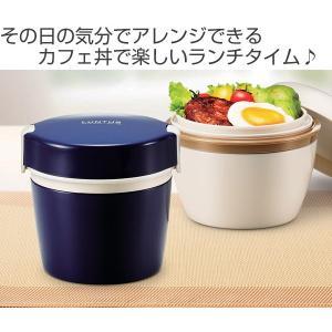ランチジャー 保温 弁当箱 ランタス カフェ丼ランチ どんぶり 500ml ( お弁当箱 ランチボックス 丼 麺 )|interior-palette|02