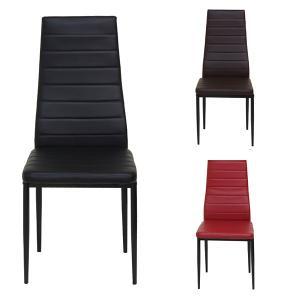 ダイニングチェア 椅子 ハイバックチェアー スチールフレーム 座面高45.5cm ( チェア ダイニング用 イス チェアー 食卓 ダイニング リビング 合皮 )|interior-palette