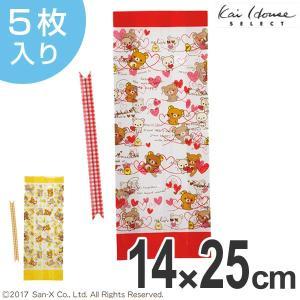 お菓子袋 5枚入 リラックマ キャラクター タイ付 日本製 ( ビニール袋 小分け袋 ラッピング )