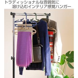 連結ハンガー リーウェイ フリーウェア 20本セット ( ハンガー 衣類ハンガー 衣類収納 )|interior-palette|02