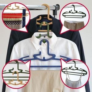 連結ハンガー リーウェイ フリーウェア 20本セット ( ハンガー 衣類ハンガー 衣類収納 )|interior-palette|04