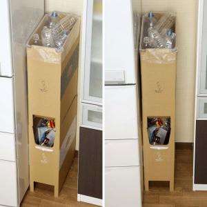 【48時間限定クーポン】ゴミ箱 2段重ねダンボールダストボックス 45L 日本製 ( ごみ箱 分別ゴミ箱 ダストボックス )|interior-palette|02