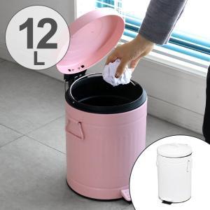 ゴミ箱 ペダルペール クラウス 12L ( ごみ箱 ふた付き ダストボックス )|interior-palette